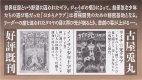 bokura1_2_obi_back_s