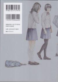 joshikosei1_1_back_s