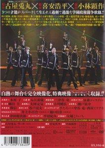 teiichi_DVD_back