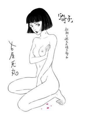 141020_yoriko2