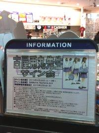 150209_tsutaya1