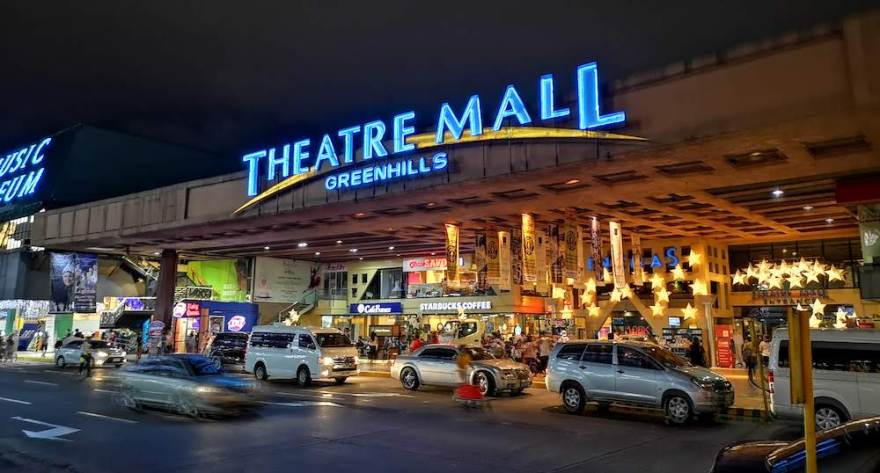 GreenHils THEATER MALL