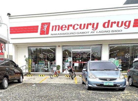 フィリピンで下痢になった時に薬が売ってる場所