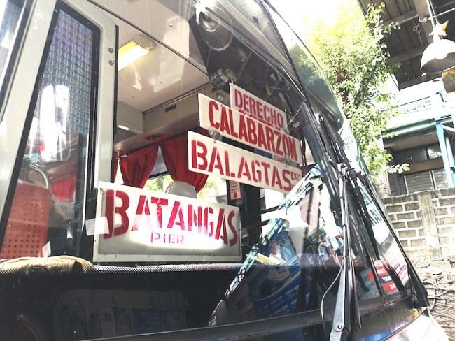 バタンガス行きのJAMのバスの行き先掲示板