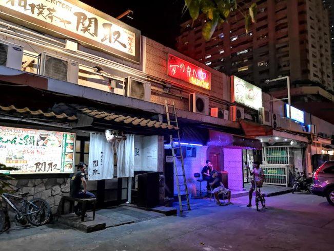 フィリピン、マニラのリトル東京にある日本食レストラン関取