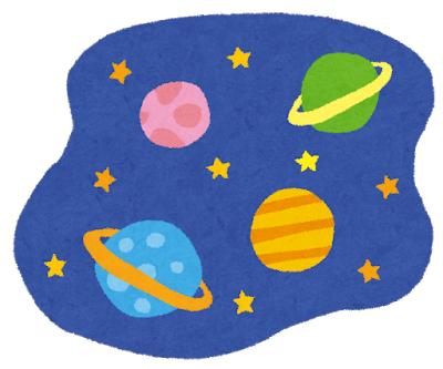 【天文】「1年が、地球の2日半」という短さのスーパーアース、36光年先に発見