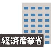 【環境】CO2地下貯留を支援、海外で出資・債務保証(経産省)