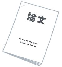 中国「千人計画」、日本人研究者らに論文ノルマ…「著名な科学誌に2本」要求