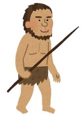 【古人類学】かじられた跡も・・、洞窟からネアンデルタール人9人の骨! ~並外れた発見~