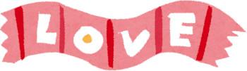 【心】虐待の被害者は、将来「愛の重い人」になってしまう?