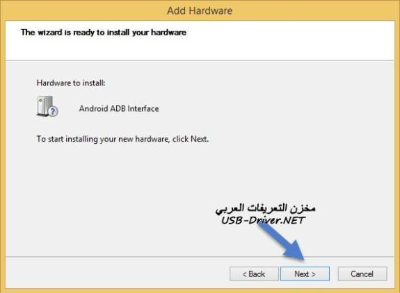 تحميل تعريفات USB لجهاز Infinix X557 روابط مباشرة