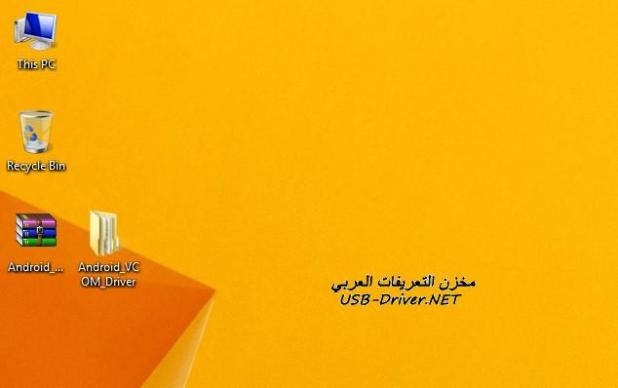 usb drivers net VCOM Driver - QMobile i6 Metal One