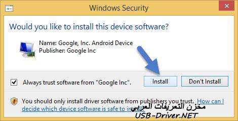 usb drivers net Windows Security - Samsung Google Nexus 10 P8110
