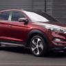 2020 Hyundai Tucson Rumors, Concept, and Release Date2020 Hyundai Tucson Rumors, Concept, and Release Date