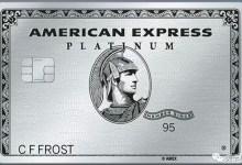 【明年开始,每年航司限前$500K 5X】Amex Platinum 信用卡(美国运通标准白金卡)
