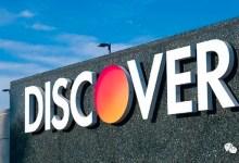 Discover 申请界面可以显示开卡奖励了