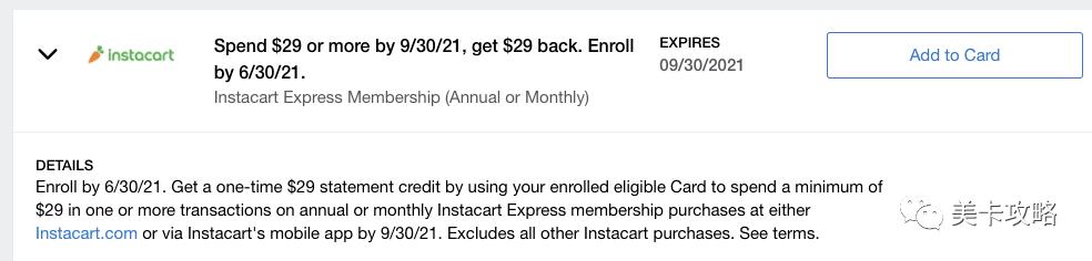 【2021.4更新】限时好Deal | 近期Amex offer推荐