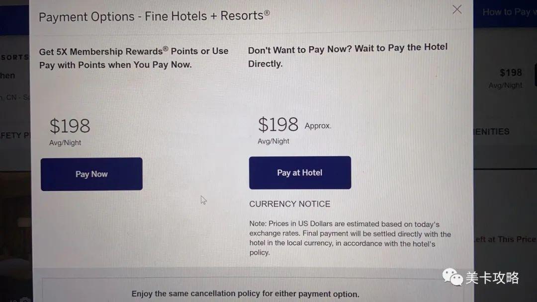 「Amex offer:800-150,可联用】关于Amex白金卡$200 Travel报销的几种使用方法