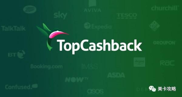 【新的$2.5消费奖励】TopCashBack小羊毛汇总