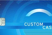 Citi Custom Cash信用卡【2021.6更新:新卡发布,自动5%;20K TYP开卡奖励】