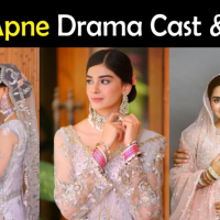 Mere Apne OST Song Download Mp3 ARY Drama OST Songs Lyrics Cast – Story, Timing