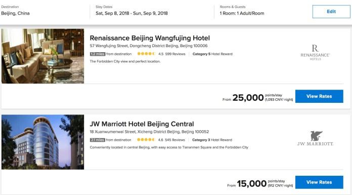 beijing marriott hotel.jpg