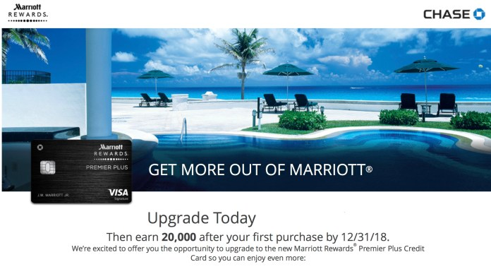 chase marriott upgrade offer 2.jpg