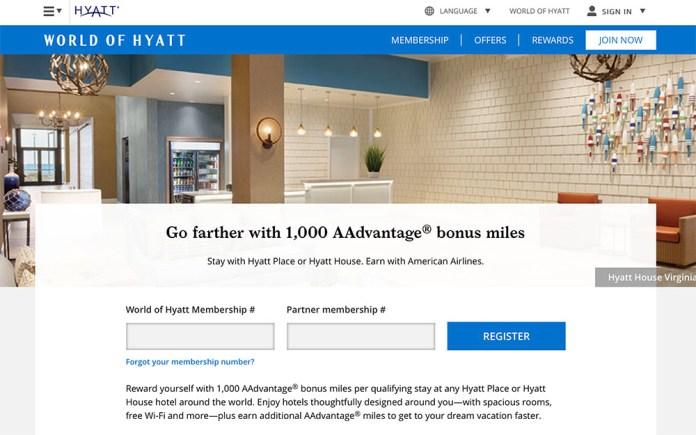 hyatt-earn-american-airlines-miles.jpg
