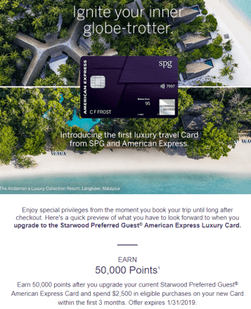 amex-spg-luxury-5.png