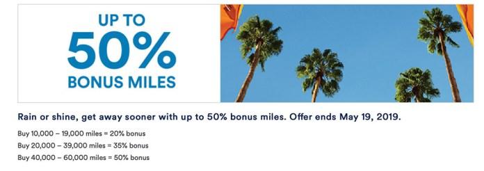 airlines-buy-miles-promotions-2019-q2-alaska.jpg