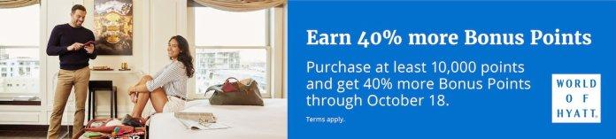 hotel-points-purchase-promotion-hyatt-2019-q4-40-bonus.jpg
