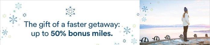 alaska-airlines-purchase-points-50-bonus-2019-12.jpg