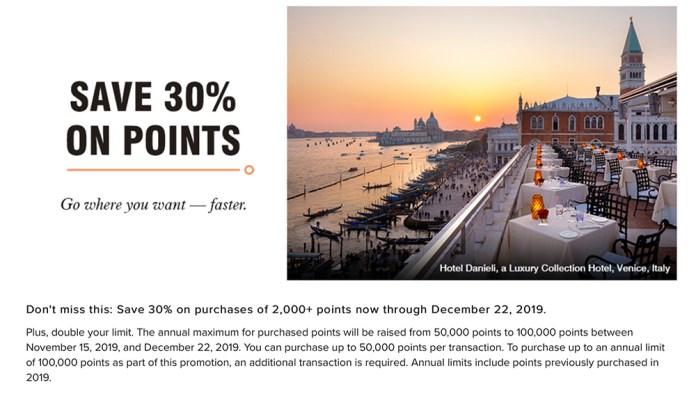 buy-marriott-points-30-off-2019-12.jpg