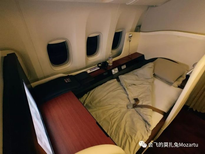japan-airlines-first-class-review-jl1-jl2-32