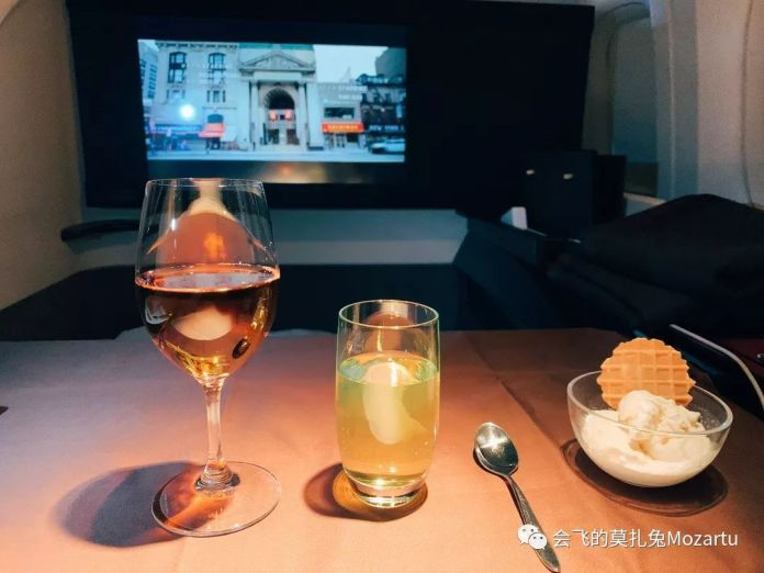 japan-airlines-first-class-review-jl1-jl2-34