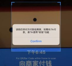 use-international-credit-cards-alipay-wechat-in-china-14
