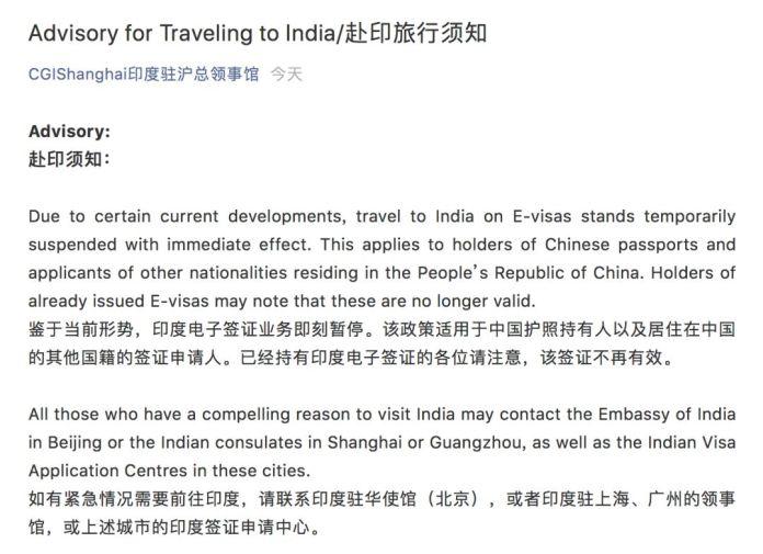 india-travel-ban.jpg