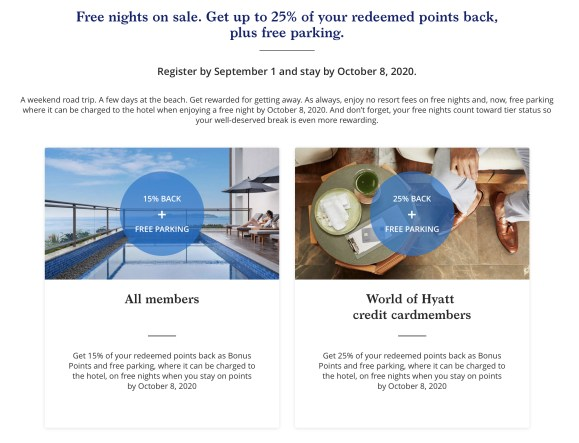 hyatt-promo-redemption-offer-2020