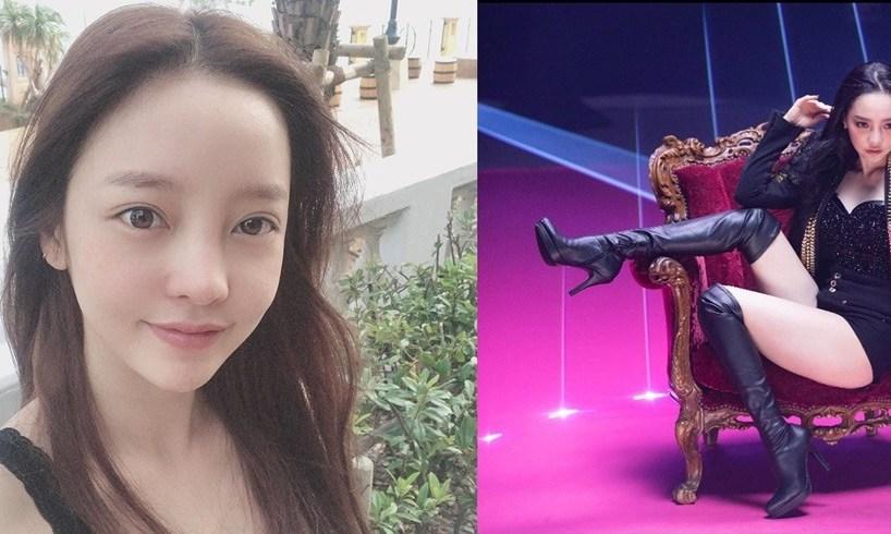 Goo Hara Death K-Pop Star Apparent Suicide
