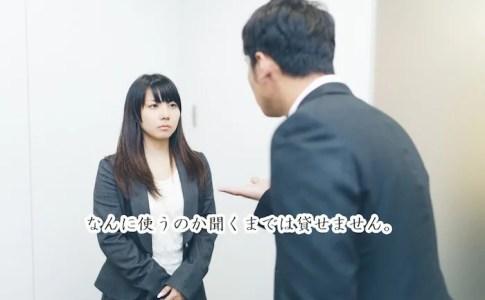 社長への貸付金と社長からの借入金と銀行融資