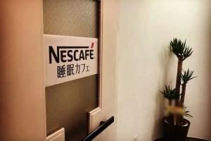 ネスカフェ・睡眠カフェ