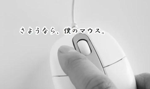 使うほどに便利なMacの高頻度系ショートカットキー