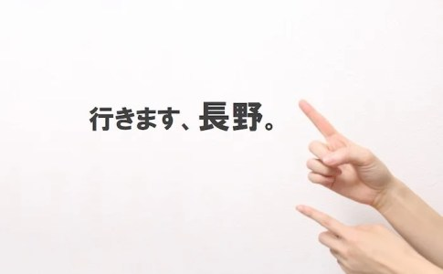 長野セミナー開催のお知らせとセミナー内容について思うところ(ケーススタディと事業性評価)