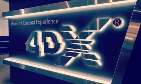 初めての4DXってどう?天気の子バージョンでレビュー