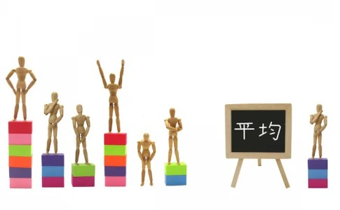 ExcelでAVERAGE関数とあわせて使うべき2つの関数【MEDIAN・STDEV.P】