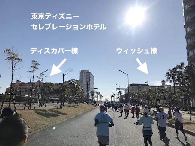 東京ベイ浦安シティマラソン セレブレーションホテル