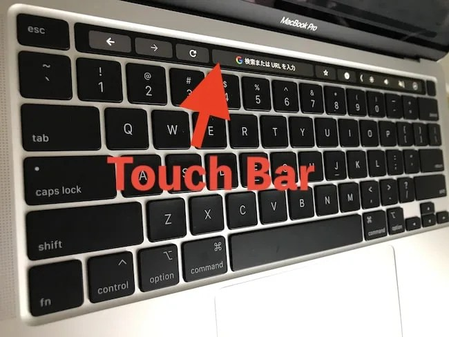 MacBookPro13・2020 Touch Bar
