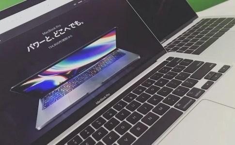 MacBookPro13(2020・Corei7・メモリ32GB)は動画編集にどうなのか?をレビュー
