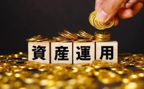決算書に『有価証券』がある場合の銀行の見方とマイナス評価のポイント