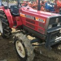 SHIBAURA D28D 10869 used compact tractor |KHS japan